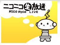 『ポケットモンスター オメガルビー・アルファサファイア』発売記念コスケとめいっぱい楽しむ! ポケモン7時間スペシャル!