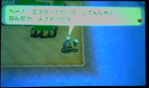 ポケモンORAS自転車を2種類同時に使う方法