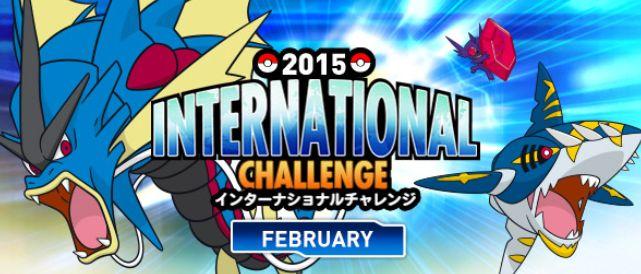 ポケモンORAS 2015インターナショナルチャレンジの日程・ルール