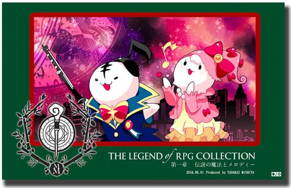 THE LEGEND OF RPG COLLECTION