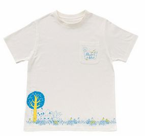 Tシャツ Pikachu in the forest (S/M/L)